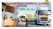 Aryawarta packers and movers -Guwahati |packers and movers in Guwahati