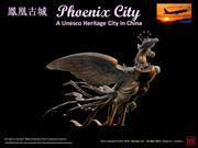 Phoenix City - FengHuang City China