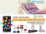 Start Online Mobile Recharge Business