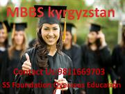 Admission to study MBBS in Kyrgyzstan