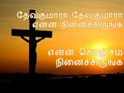 Deva Kumara- Orginal lyric of Pr.Y.Wesley