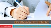 How to Book Classifieds in Anandabazar Patrika