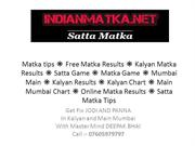 kalyan matka tips Result by Indian Matka, Satta Matka 143