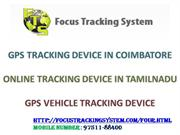 Best Vehicle GPS Tracking Device in Tamilnadu