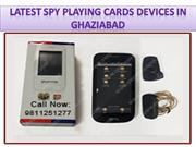 Latest Spy Playing Cards Devices in Ghaziabad