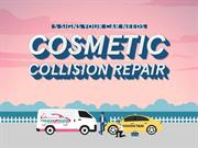 5 Signs Your Car Needs Cosmic Collision Repairs