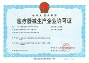 Peter's Technology - FDA REGISTERED and CFDA CERTIFIED