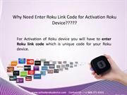 Why Need Enter Roku Link Code for Activation
