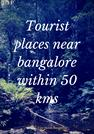 Tourist places near bangalore within 50 kms