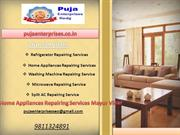 Door Step Home Appliances Repairing Services in Mayur Vihar Phase 3