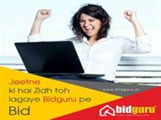 Bidguru - Free Online Bidding in India