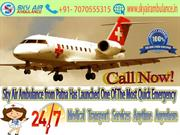 Get Low Fare sky Air Ambulance from Dibrugarh and Allahabad