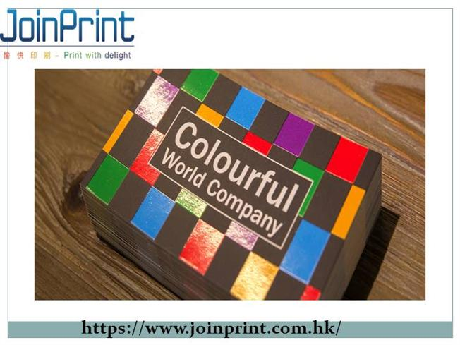 Business card printing hong kong authorstream reheart Images