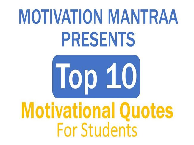 Motivational Quotes for Students|Motivation Mantraa