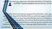 mcafee live chat 1-800-953-0960 mcafee antivirus phone number