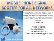 Mobile Phone Signal Booster For All Networks (2G,3G,4G&5G)
