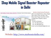 Shop Mobile Signal Booster Repeater in Delhi