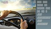 Why you need to check how to do a car insurance UAE compare