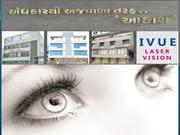 Aakash Eye Hospital Best Eye Care Hospital in Ahmedabad, Visnagar, Bha