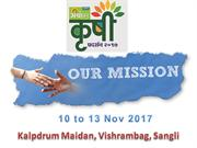 Agriexpo 2017 updated