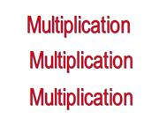 What is Multiplication