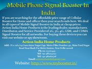 Mobile Phone Signal Booster In Delhi, India