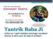 Lost love back solution - +91-8054105739 - India