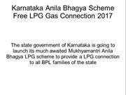 Karnataka Anila Bhagya Scheme Free LPG Gas Connection 2017
