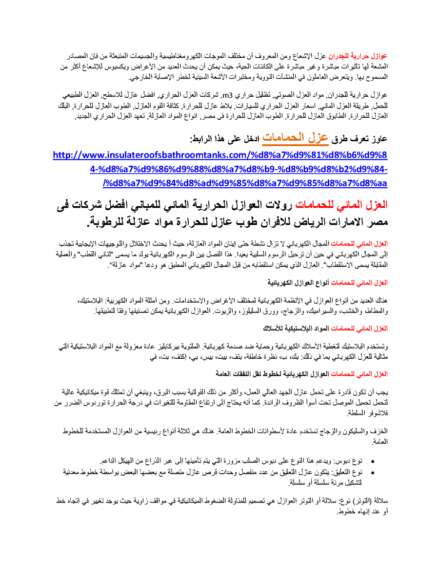 Https Www Alriyadh Gov Sa En Municipality Conditionregul Documents Instant 20building 20permit 20 20case 20no 20 1 20of 20construction 20system 20for 20streets 20of 20width 20 30 20m 20 2036 20m Pdf