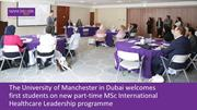 MSc International Healthcare Leadership