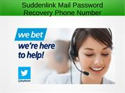 Suddenlink mail password recovery phone number