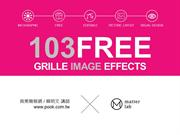商業簡報網 X Matter Lab X 103 Free Grille Image Effects