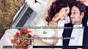 Proxy Marriage Lawyer in Lahore Pakistan