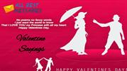 Kid's sayings about valentine - Funny valentine day sayings