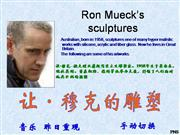 Ron_Muecks