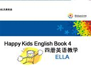 Happy kids book4 