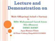 Lecture and Demonstration 113