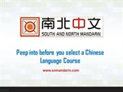 Peep into before you select a Chinese Language Course