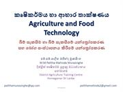 Machinery for Land Preparation and Crop Establishment