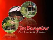 Welcome to Joy Bungalow- Visit Heaven While you are Still on the Earth