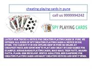 cheating playing cards in pune