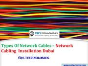 Network Cabling Installation  Network Cabling Service