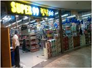 Benefit from retail shopping and get great discounts
