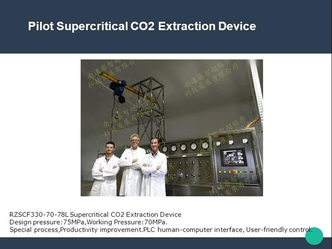 Pilot Supercritical CO2 Extraction Device |authorSTREAM