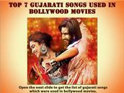 Top 7 Gujarati Songs Used In Bollywood Movies