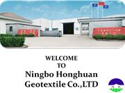 Buy Woven Geotextile products at Ningbo Honghuan Geotextile Co., Ltd