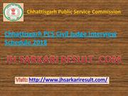Government Results, Latest Government Online Form | Result 2018