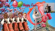 HAPPY  EASTER   (  FRANCE  ACCORDEON  ANIM GIF)