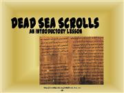 Dead Sea Scrolls Project Intro