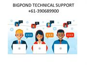 Bigpond Technical Support